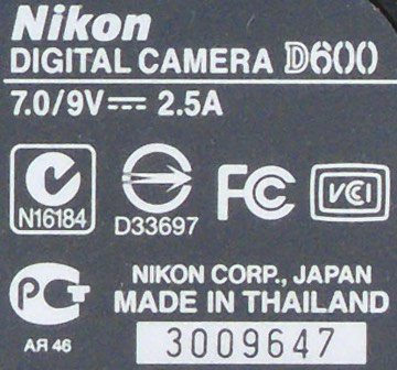 Nikon Camera Serial Numbers | DSLRBodies | Thom Hogan
